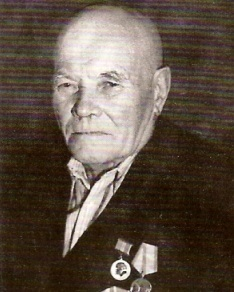 Игнатьев Иван Кузьмич